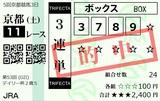 181110kyoto11R.jpg