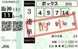 200229阪神11R.jpg