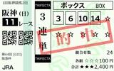 200301阪神11Ra.jpg